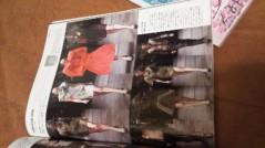 Act 公式ブログ/レディー・ガガ様の衣装 画像3