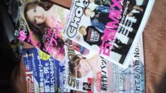 Act 公式ブログ/Good morninぐ→ (*^▽^)/★*☆♪ 画像2