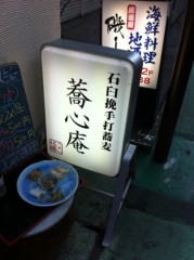 Act 公式ブログ/お洒落なお店(^^) 画像1