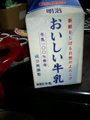 Act ��֥?/�Ť�ʪ�����٤����ʤ���äƤ����� ����2