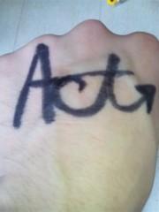 Act 公式ブログ/己が拳に込めた想い 画像3
