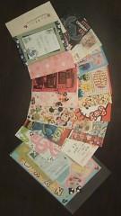 中山優貴 公式ブログ/ファンレター 画像1