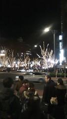 中山優貴 公式ブログ/夜の光 画像1