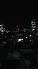 中山優貴 公式ブログ/東京タワー 画像1