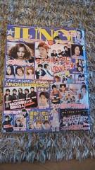 中山優貴 公式ブログ/JUNON6月号 画像1
