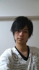 中山優貴 公式ブログ/休み 画像1