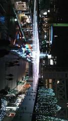 中山優貴 公式ブログ/センター試験 画像3