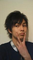 中山優貴 公式ブログ/また 画像3