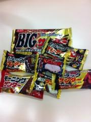 中山優貴 公式ブログ/ブラックサンダー 画像1
