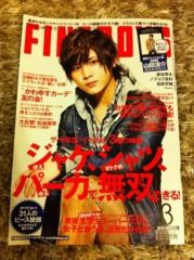 中山優貴 公式ブログ/FINEBOYS 画像1