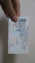 中山優貴 公式ブログ/オススメの舞台 画像1
