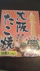 中山優貴 公式ブログ/大阪 画像2
