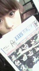 華舞斗 あずみ 公式ブログ/2011-05-06 13:58:45 画像2