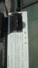 華舞斗 あずみ 公式ブログ/2011-07-08 10:56:09 画像1