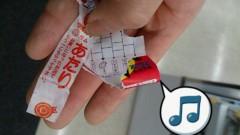 華舞斗 あずみ 公式ブログ/あ☆た☆り 画像1