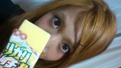 華舞斗 あずみ 公式ブログ/では 画像1