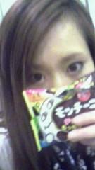華舞斗 あずみ 公式ブログ/2011-05-17 13:04:47 画像1