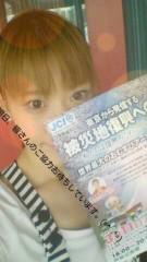 華舞斗 あずみ 公式ブログ/2013-03-10 21:07:24 画像1