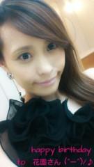 華舞斗 あずみ 公式ブログ/明日の 画像1