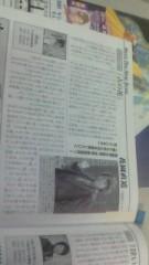 華舞斗 あずみ 公式ブログ/2011-04-27 18:20:11 画像1