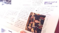 華舞斗 あずみ 公式ブログ/激ヤバっ! 画像1