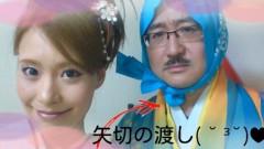 華舞斗 あずみ 公式ブログ/大忘年会 画像1