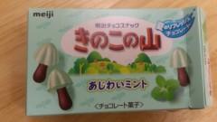 華舞斗 あずみ 公式ブログ/2012-07-12 21:24:16 画像1