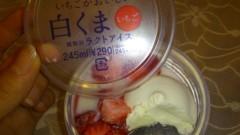 華舞斗 あずみ 公式ブログ/2012-10-23 23:47:04 画像1