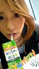 華舞斗 あずみ 公式ブログ/青汁 画像1