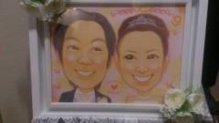 華舞斗 あずみ 公式ブログ/happywedding。 画像2