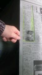 華舞斗 あずみ 公式ブログ/2011-05-06 13:58:45 画像1