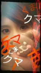 華舞斗 あずみ 公式ブログ/2013-10-13 01:14:08 画像1