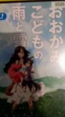 華舞斗 あずみ 公式ブログ/これも 画像1