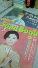 華舞斗 あずみ 公式ブログ/2011-04-27 18:20:11 画像2