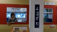 華舞斗 あずみ 公式ブログ/横川から 画像2