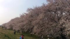 華舞斗 あずみ 公式ブログ/2012-05-06 00:52:10 画像1