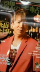 華舞斗 あずみ 公式ブログ/歌の手帖 画像1