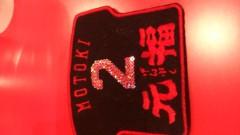 華舞斗 あずみ 公式ブログ/元木 画像1