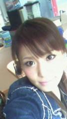 華舞斗 あずみ 公式ブログ/2011-05-07 12:02:54 画像1