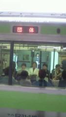 華舞斗 あずみ 公式ブログ/え? 画像1