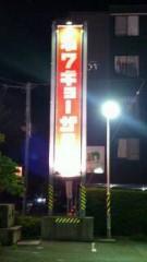 華舞斗 あずみ 公式ブログ/七番?? 画像3