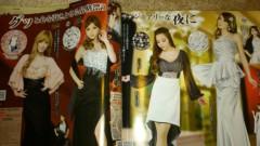 華舞斗 あずみ 公式ブログ/ドレスアップ 画像1