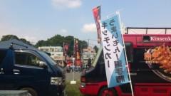 華舞斗 あずみ 公式ブログ/スター 画像1
