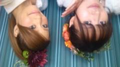 華舞斗 あずみ 公式ブログ/2012-05-05 15:38:48 画像1