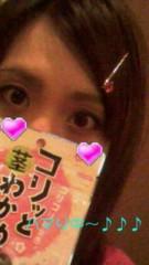 華舞斗 あずみ 公式ブログ/2011-12-04 20:04:05 画像1