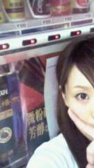 華舞斗 あずみ 公式ブログ/2011-04-21 17:20:59 画像1