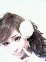 華舞斗 あずみ 公式ブログ/あずみです。ブログはじめました! 画像1