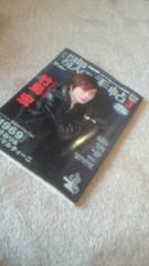 華舞斗 あずみ 公式ブログ/雑誌 画像2