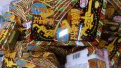 華舞斗 あずみ 公式ブログ/2012-05-21 20:39:04 画像1