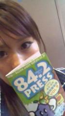 華舞斗 あずみ 公式ブログ/2011-05-07 15:11:38 画像1
